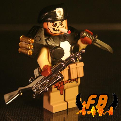 Skull Trooper General