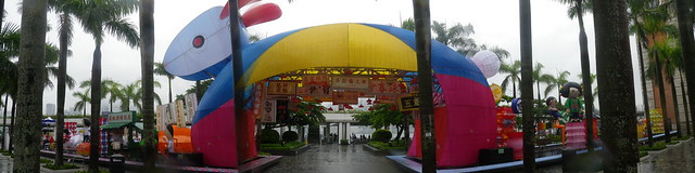 IMGP0596