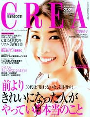 2010-09-14_011108