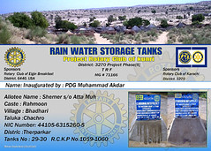 rain-water-storage-19