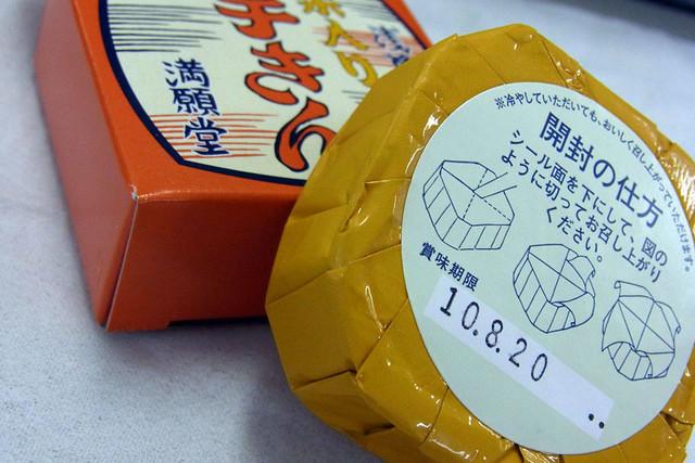 100714_100012_浅草土産