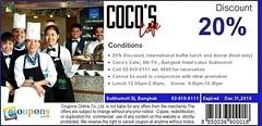 ห้องอาหารโคโค่ คาเฟ่ โรงแรมโลตัส สุขุมวิท กรุงเทพ บริหารงานโดยแอคคอร์ Coco