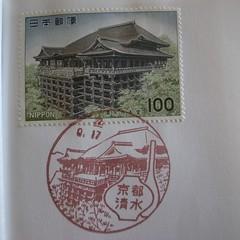 京都・清水