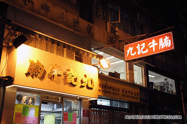 The famous Nan Kee springroll noodle joint at Gough Street - we had dinner here