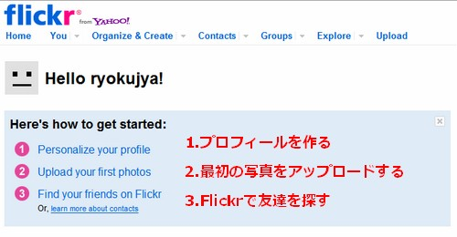flickr firstpage