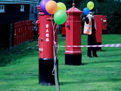 postfest_post_box (roger_regular) Tags: post box crowd fest bang 2010 piller chitti