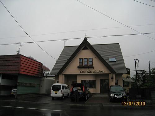美瑛_北工房咖啡