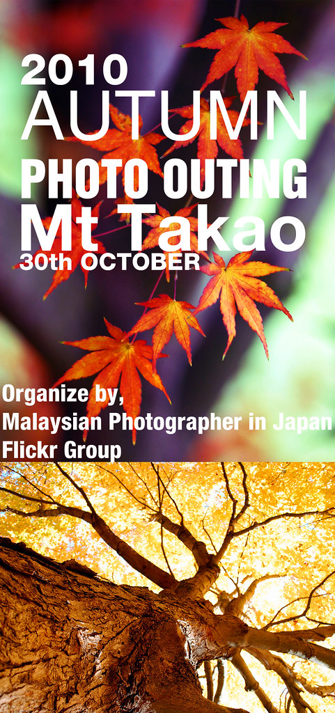 Autumn Photo Outing | Mt Takao 2010