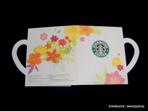 20100923 STARBUCKS CARD 星巴克花博套卡_04