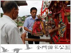 2010歐厝五顯廟醮祭出社-02