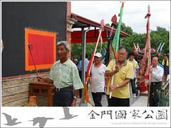 2010歐厝五顯廟醮祭出社-03