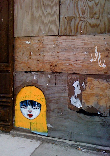 YELLOW HOODED HEBRU WHEAT PASTE
