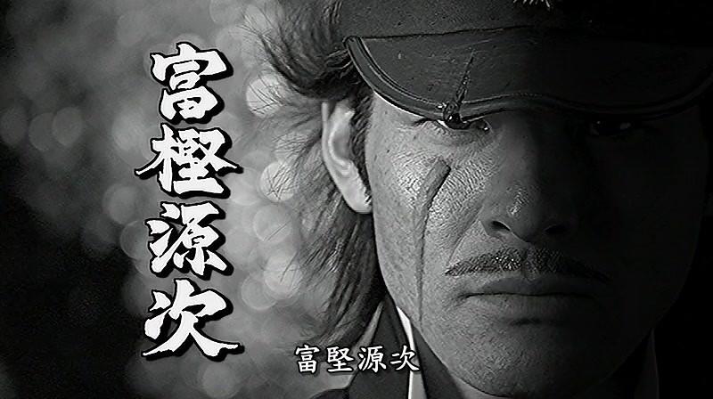 Be a Man Samurai School 2008.avi_20100922_232030.jpg