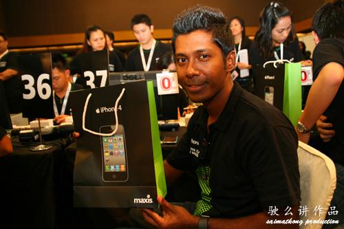 Rames - 1st 60 iPhone 4 Customer