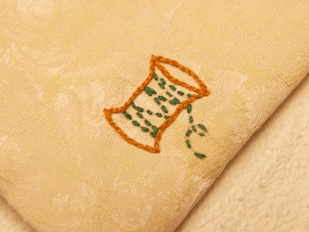 kindle pouch 003