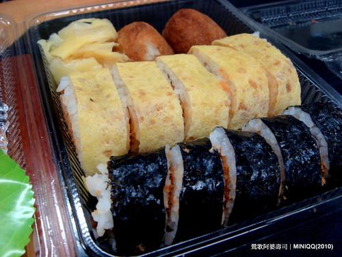 20100925 鶯歌阿婆壽司_01