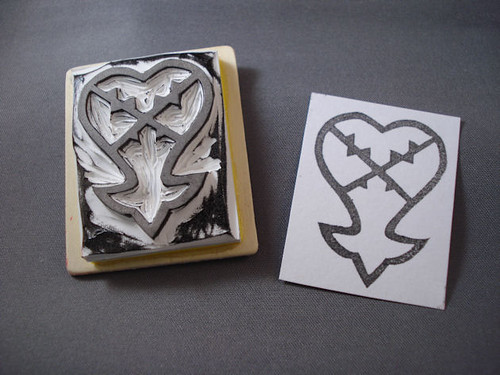heartless rubber stamp