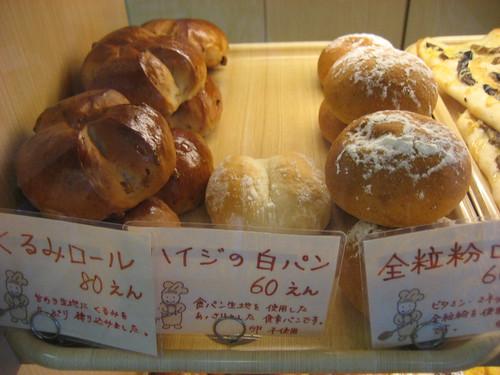 chuchu シュシュ 大竹のパン屋 7