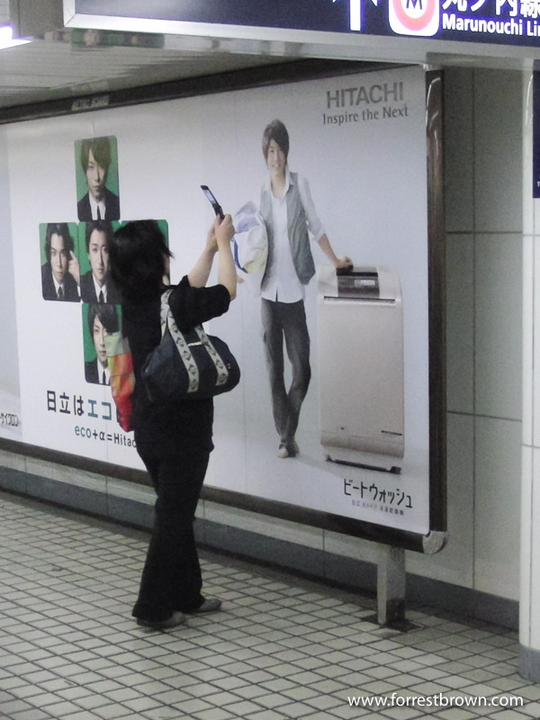 Shinjuku, Tokyo, Japan, Train Station, Billboard, Ad, Hitachi, Fans, Groupies