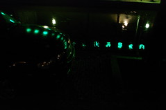 Delft (milov) Tags: distortion reflection green water car sign canal neon nightshot letters delft lettering gracht 21mm legermuseum armymuseum k20d