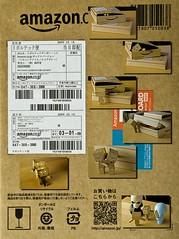 Danbo | Danbo Box (i.R.P.i) Tags: amazon danbo revoltech danboard