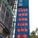食-高雄縣-20100928-路竹外省麵