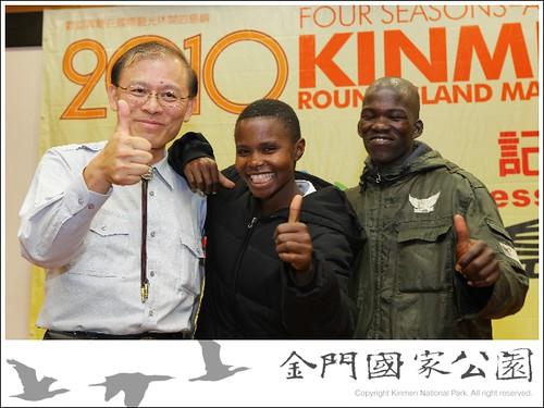 2010秋季金門環島馬拉松記者會-04