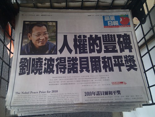 Apple Daily, 2010-10-09 #liuxiaobo