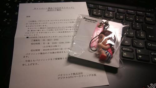 中身 (2010.10.09)