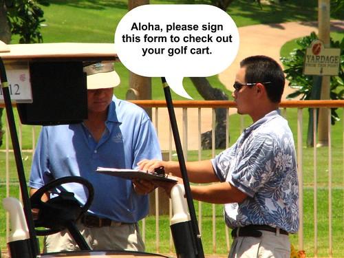 cart_sign