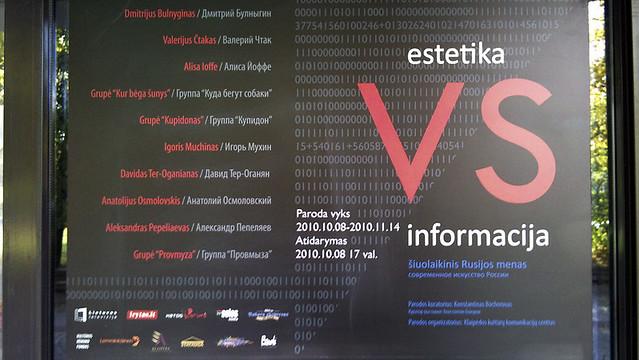 Литва 7 октября 2010