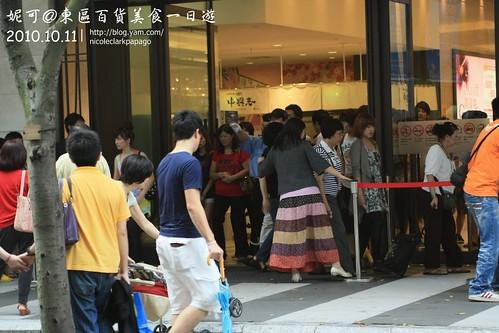 東區百貨美食一日遊20101011-013