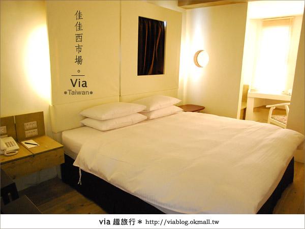 【台南住宿】佳佳西市場旅店~充滿特色的風格旅店!24