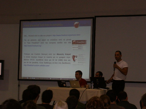 FreeBSD Presentation at Athens Digital Week 2010