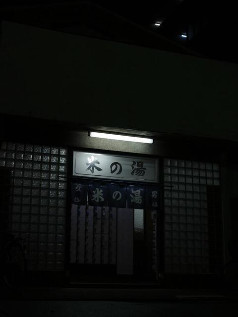 R0010089