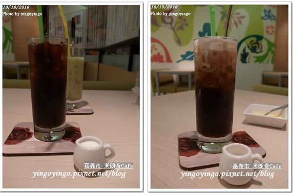 嘉義市_米朗奇cafe991019_R0015646.5