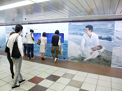 Jellyfish came to Shinjuku underpass