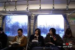 0127_1520_IMGP8478 (Shun Daddy) Tags: travel winter japan star hokkaido pentax zoom snapshot    2009   asahikawa  k10d pentaxk10d da1650 da1650mmf28