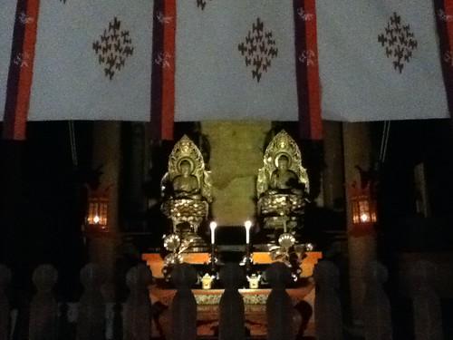 Sennyu-ji Temple2