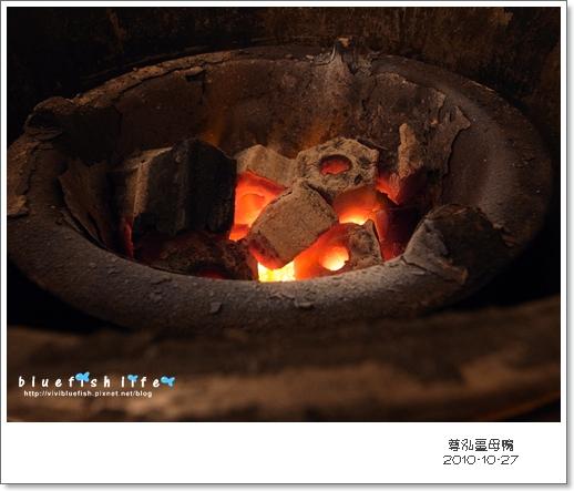 縮尊泓20101027-182051