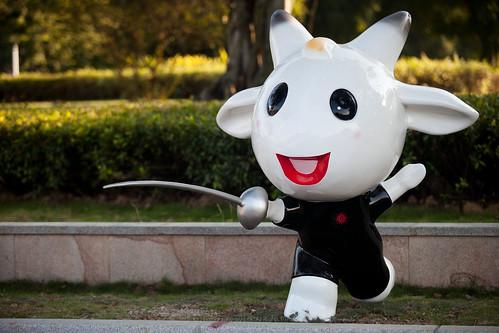 廣州亞運吉祥物樂羊羊