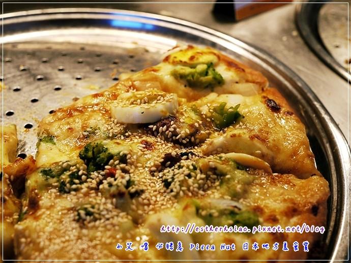 6 江戶黃金蛋照燒披薩