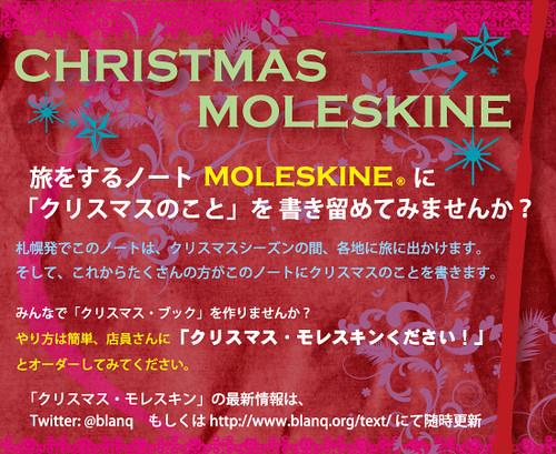 Christmas Moleskne Event WEBbanner