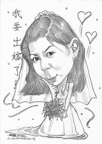wedding caricature in pencil 041110