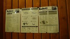 Kabuki Restaurant Menu