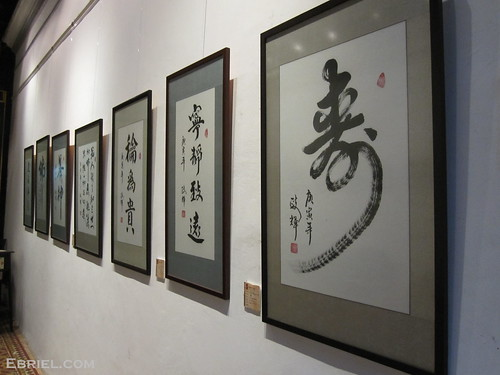 Ang Chen Hui, Calligrapher