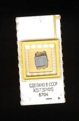 EPROM K573RF5/К573РФ5