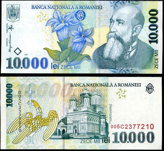 10000 Lei Rumunsko 1998, P108