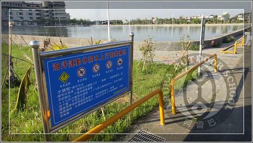 屏東慈慧C級休閒獨木舟教練講習0102