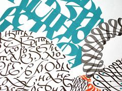 Some works for festival of calligraphy & typography Rutenia 2010 (Marina Marjina) Tags: festival writing poetry letters calligraphy cyrillic cursive citation etude      ustav    skoropes rutenia